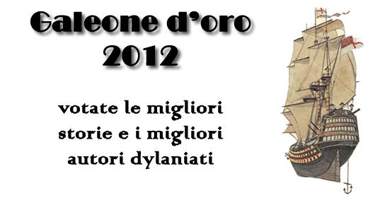 Galeonedoro2012primopiano