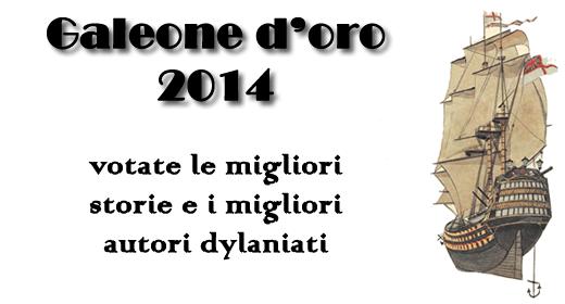 Galeonedoro2014primopiano